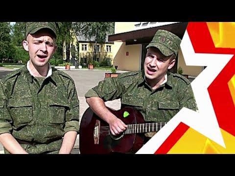 """""""НАПИШИ"""" старая песня - по новому, ДО СЛЕЗ #солдаты_срочники на два голоса под гитару"""