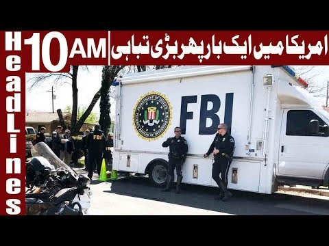 3 Blasts in American City Austin - Headlines 10 AM - 21 March 2018 - Express News