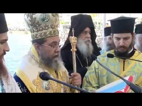 GOC Theophany 2017 Athens