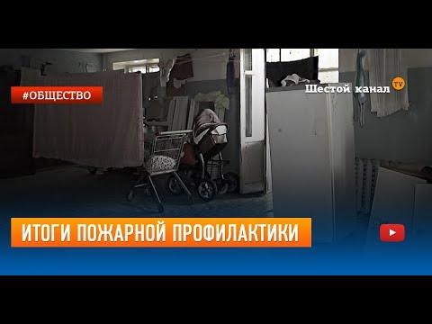 Кольчугинские Вести