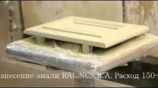 Технология покраски МДФ фасада(Показан и описан процесс изготовления крашеного МДФ фасада., 2015-11-24T08:36:17.000Z)