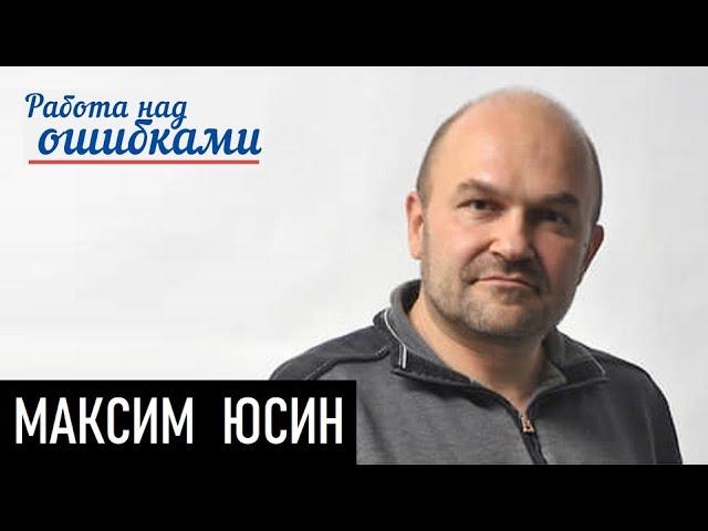 Афган, Гвинея и Черногория - взгляд из Москвы. Д.Джангиров и М.Юсин