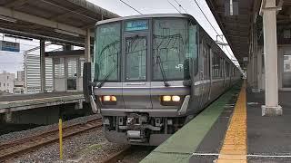 【JR西日本】近ホシ223系2000番台V63編成 新快速敦賀行き  近江今津発車
