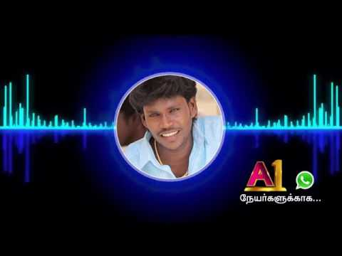 A1 tv interview perambalur kanne unna kanama album video song coming soon