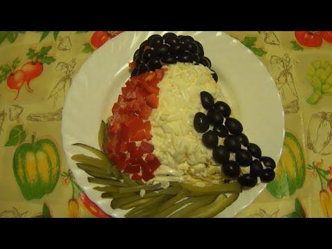 Салат Снегирь на ветке. Готовим зимний салат Снегирь на ветке