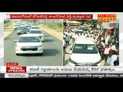 "Munugode MLA Komatireddy Raj Gopal Reddy ""Thank You Meet"" LIVE 
