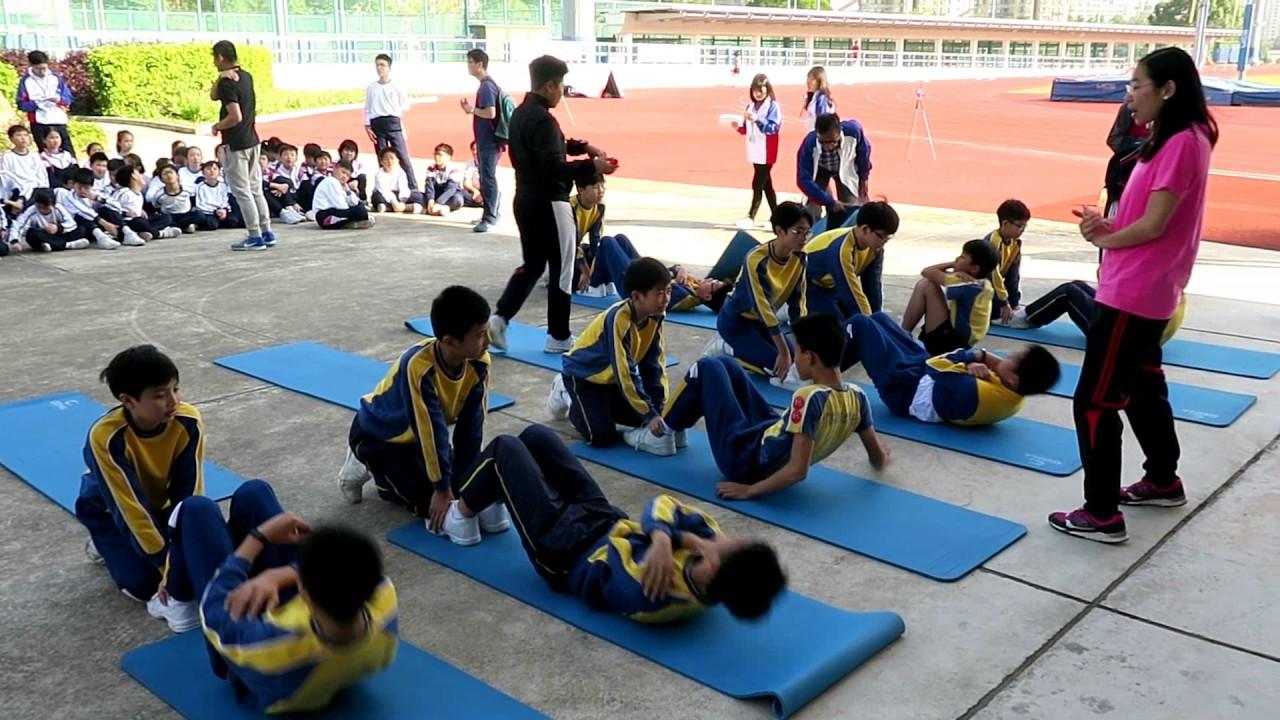 香港體育學院開放日-體能測試 - YouTube