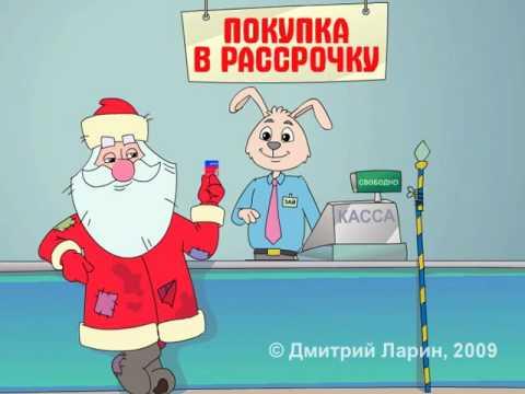Кредит Днепр Банк Украина: отзывы Кредит Днепр Банк