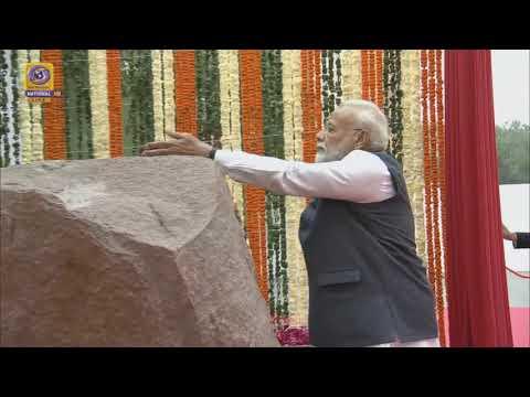 PM Narendra Modi unveiled a statue of Mahatma Gandhi