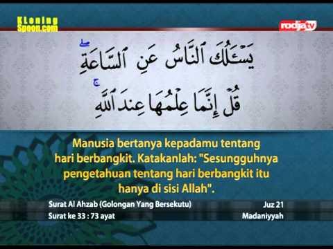 Salman al Utaybi - Surat Al Ahzab ayat 60-71
