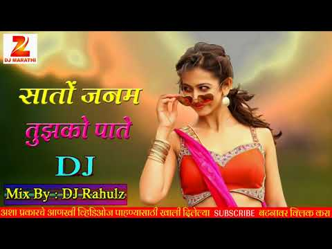 Saaton Janam Tujhko Paate   Dj Rahulz Mix   2017   Hindi Dj Mix Song
