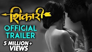 Shikari Official Trailer - Mahesh Manjarekar - Viju Mane - Upcoming Marathi Movie 2018
