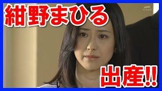 少し、気になるウェブサイトはこちらです。 ↓↓↓↓↓↓↓↓↓ http://katsuma20...