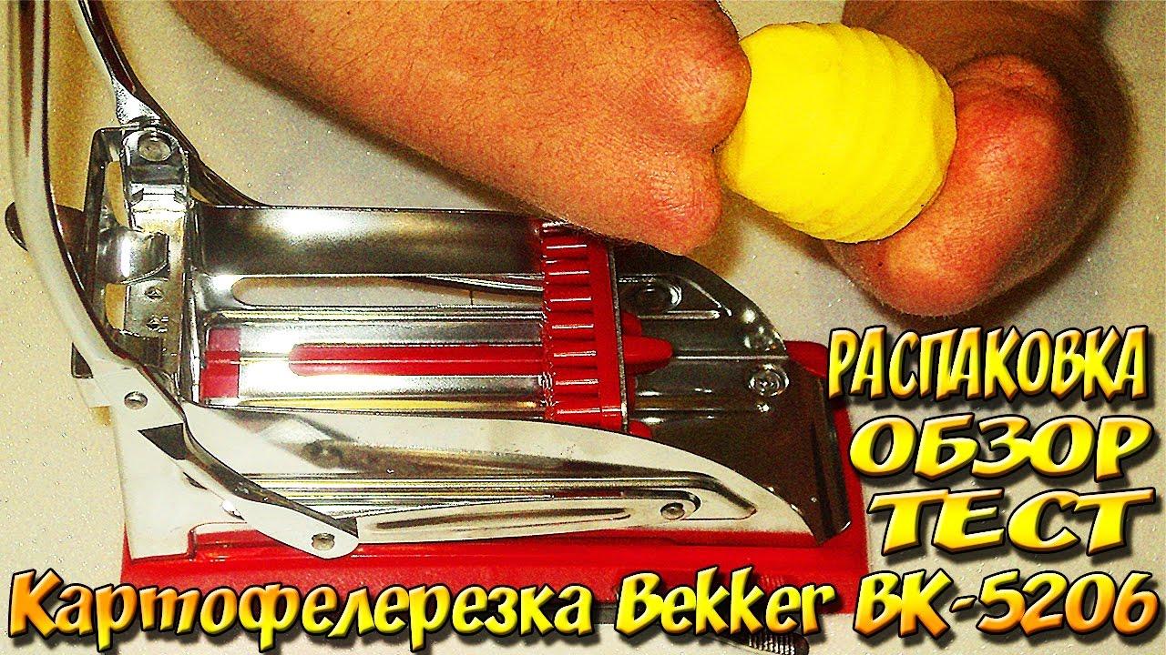 Нарезка картофель фри своими руками фото 512