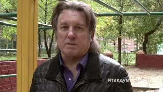 Юрий Лоза о Путине #ЯтакДУМАЮ