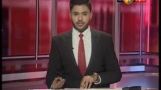 News 1st: Prime Time English News - 9 PM   (23-06-2018)