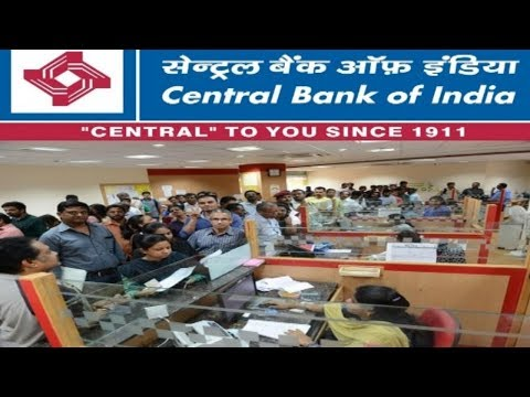 Central Bank of India Recruitment 2017 | Bank Jobs | Latest November Jobs