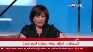ماذا قال الرئيس الأسد عن مصر خلال لقائه بوفد فنانين مصريين؟ (فيديو)