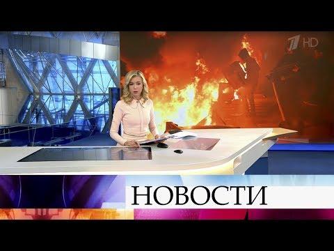 Выпуск новостей в 09:00 от 16.10.2019