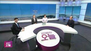 """[집중진단] 배민 """"요금체계 되돌릴 수 없다""""…공공배달앱 대안은"""