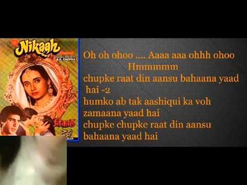 Chupke chupke raat din ( Gahzal ) Free karaoke with lyrics by  Hawwa -  Gulam Ali
