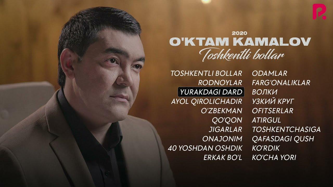 O'ktam Kamalov - Toshkentli bollar nomli albom dasturi 2020 онлайн томоша килиш