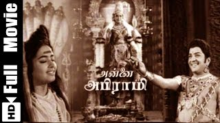 Annai Abirami Tamil Full Movie : K.R.Vijaya , Muthuraman