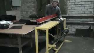 Станок для производства пакетов(Изготовление станков для производства пакетов с донным швом шириной от 500 до 3500мм. pressmatik.ru., 2013-01-18T12:03:59.000Z)