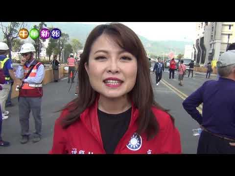 青海陸橋拆橋動工韓國瑜 市長關心交通衝擊及配套措施