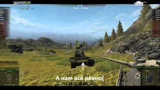 Как Стать Оленем #4  Лучшие сливы в World Of Tanks!