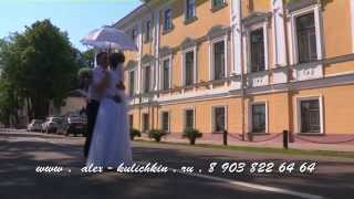 Свадьба в ярославле  06 06 14 89038226464