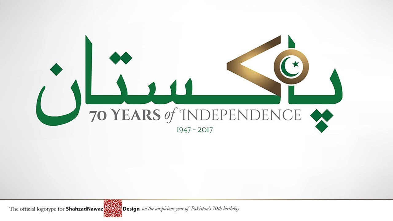 70 Years Of Independence | National Anthem | Asad Ahmed