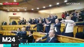В правительстве Ленинградской области провели гимнастику с чирлидершами - Москва 24