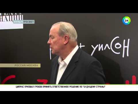Сказки Пушкина.Театр наций.