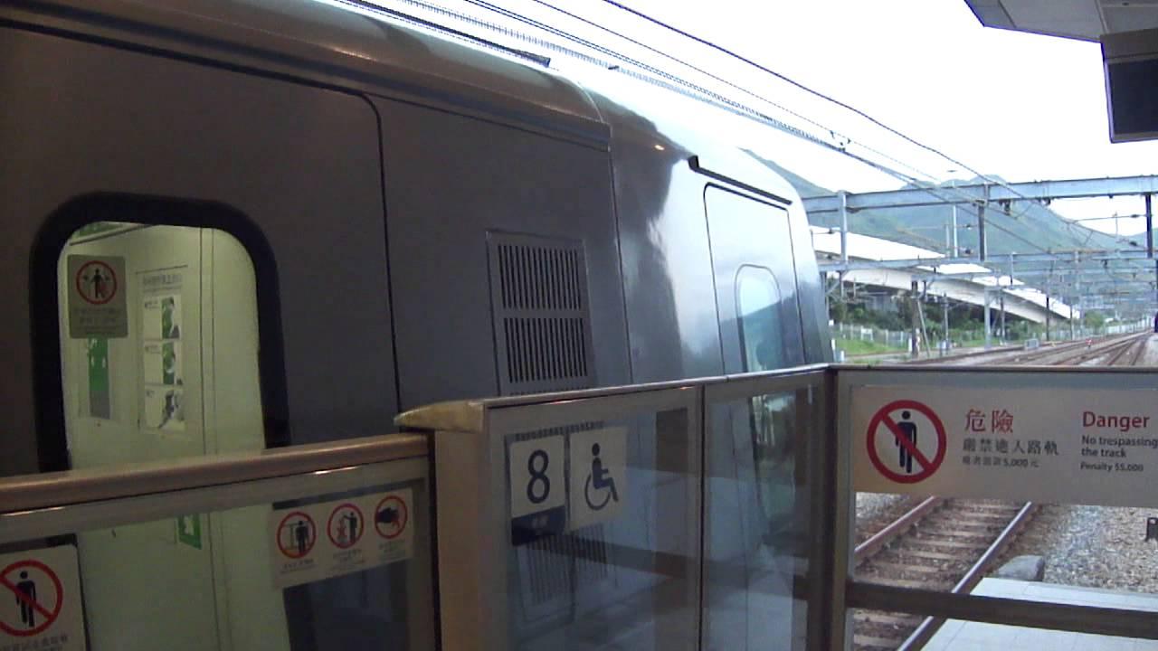 不停站飛快列車(機場快線A-Train)駛經欣澳站 + 東涌線列車 進出欣澳站 - YouTube