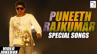 Puneeth Rajkumar Special Songs | Puneeth Rajkumar Hits | Jukebox
