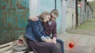 Четыре кризиса любви фильм 2018 смотреть онлайн Анонс (новинка)