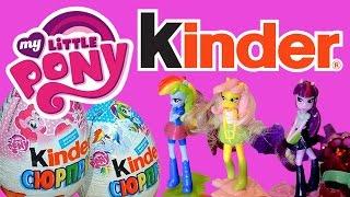 Киндер сюрприз Май Литл Пони. Распаковка игрушек для девочек. My Little Pony 24 Kinder Surprise.