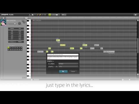 [Piapro Studio] Introducing