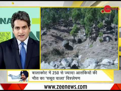 DNA: Opposition demands proof of IAF airstrike in Balakot