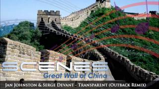 SCENES: Great Wall Of China (5 of 6)