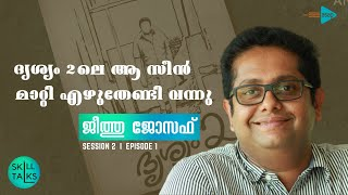 ASAP Skill Talks | Session 2 | Episode 1 | Sri Jeethu Joseph