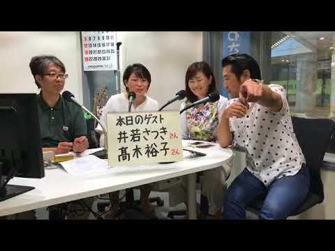 第174回 「仲人が語るアラフォー女子の婚活事情について」(2018/8/16)@不動産・相続お悩み相談室