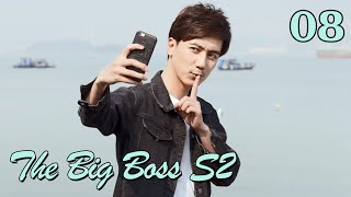 ENG SUB The Big Boss S2 08 (Huang Junjie, Eleanor Lee Kaixin)  The best high school love comedy