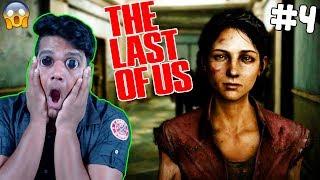 Ye Game Ne Kaisa Mod Le Liya (Another Surprise) 😱😱 [Last of Us #4]