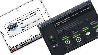 Программы для записи видео с рабочего стола (дисплея ПК)(1 программа ScreenCast-O-Matic http://screencast-o-matic.com/ 2 программа shadow play., 2015-05-10T23:03:45.000Z)