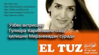 Ўзбек актрисаси Гулнора Каримовани озод қилишни Мирзиëевдан сўради