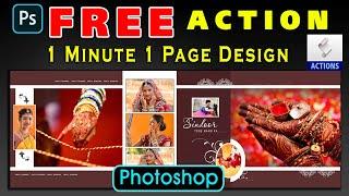 Photoshop Album Design Actions free Download ||  Photoshop Tutorial