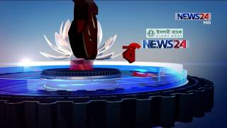 NEWS24 বিজনেস at 11pm Business News on 14th August, 2018 on News24