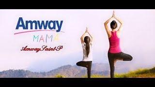 Amway Mama - Каждая мама самая лучшая!